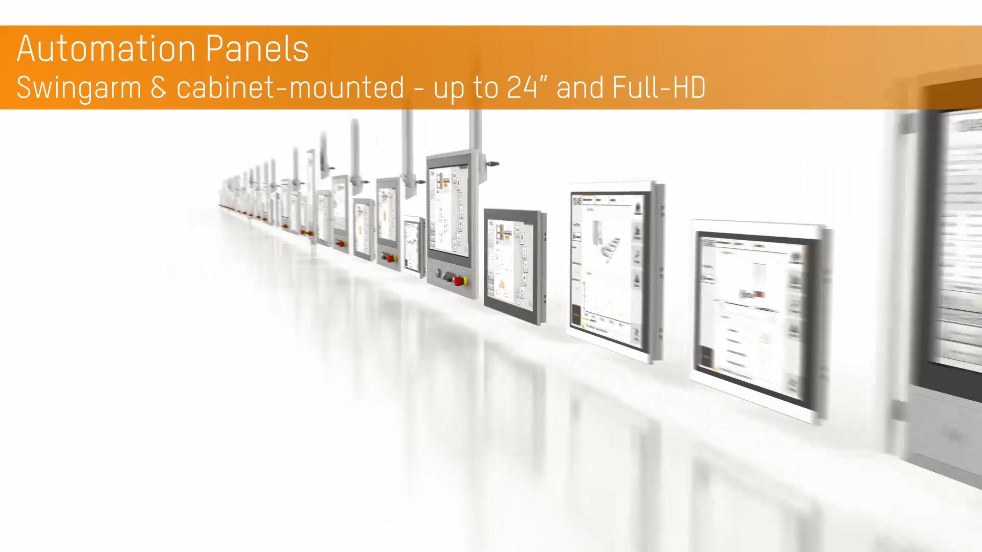 贝加莱PC与面板产品