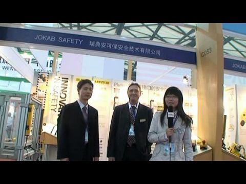 08工博会安可保展台安全技术展示