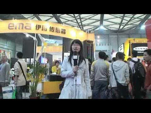 08工博会伊玛最新产品一览