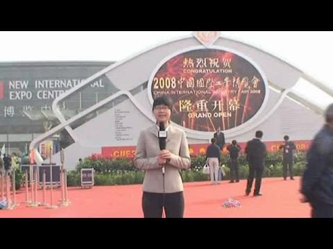 08上海工博会开场白