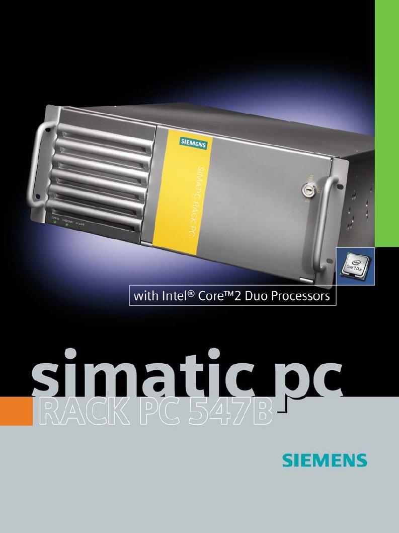 西门子新工控机产品SIMATIC Rack PC 547B