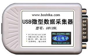 USB微型数据采集器-U812BL