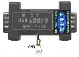 USB抗雷击浪涌保护器(1500W)-LY-USB