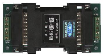 高速光隔RS-485中继器-YG485HA