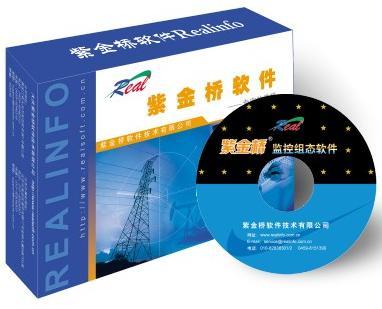 紫金桥监控组态软件6.5