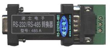 无源双向非光隔增强型RS-232/RS-485转换器(1800米)