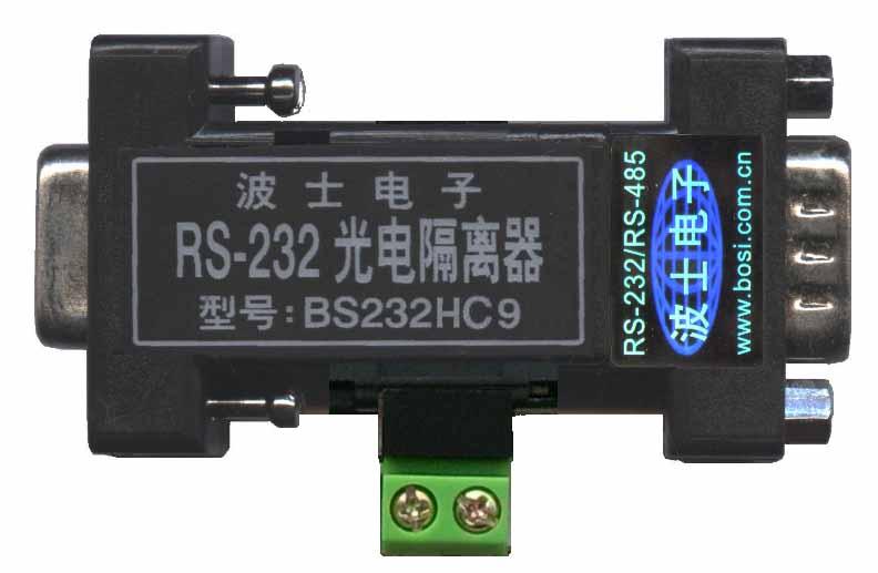 BS232HC9-全信号RS-232高速光电隔离器