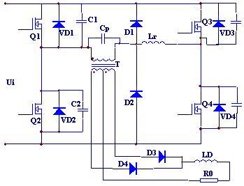 原理调节输出电压,在不增加功率晶体管情况下就可实现zvs具有相当高的