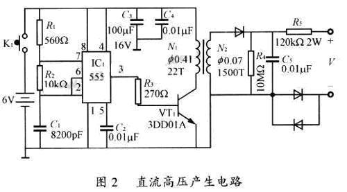 直流高压产生电路如图2所示;