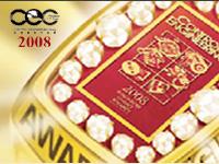 2008产品奖颁奖典礼暨创新产品大会