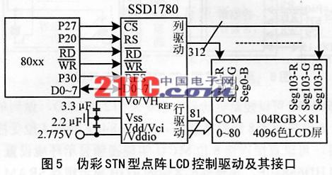 电路 电路图 电子 原理图 469_247