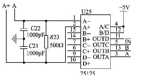 基于运动控制芯片机械手控制系统设计