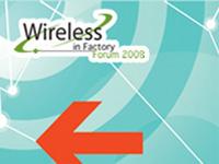 2008无线工厂应用高峰论坛