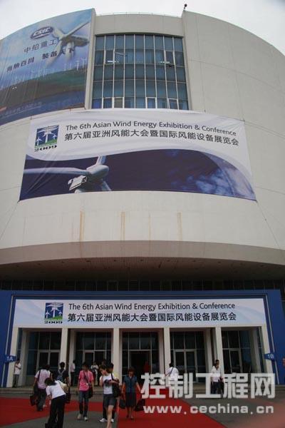 北京国际展览中心风能大会正门