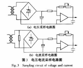 采样电路     通过电压电流互感器改变电路实际