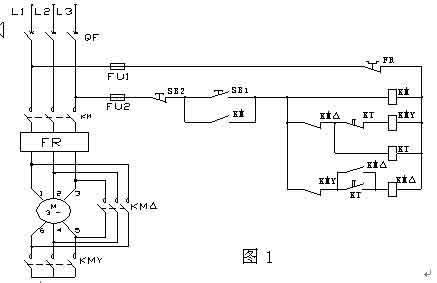 双时间继电器接线图双喇叭继电器接线图 时间继电器接线图9