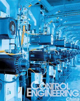 高速网络协议能够有效的满足其数据传输和控制需求.