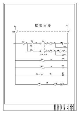 抽油机控制回路