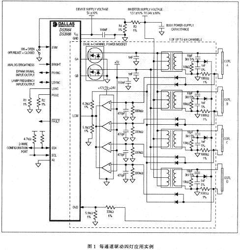 商场多灯两回路接线图