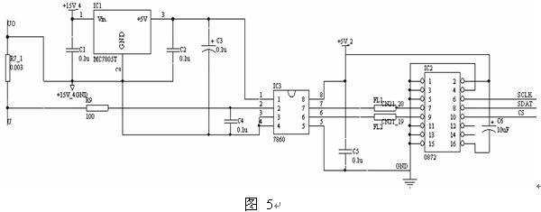 电流采样硬件电路