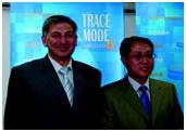 阿达斯特拉科技集团有限责任公司北京代表处正式成立