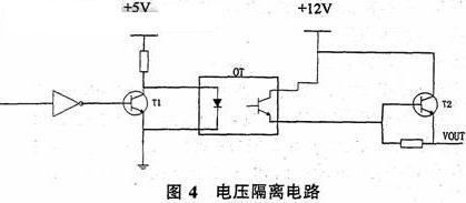 电压隔离电路