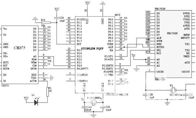 主控模块电路原理图