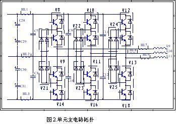 串行电流环通讯电路