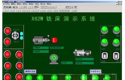 plc外接硬件电路图
