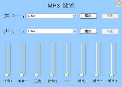 环形变压充电接线图