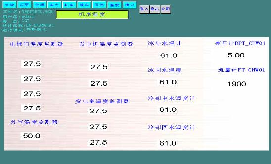 图13温度