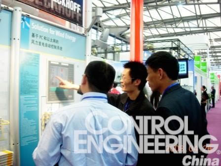 德国倍福成功参加第二届中国(上海)国际风能展览会如图
