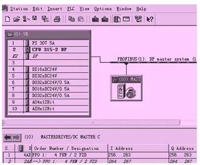 profibus实现plc与变频器的网络通讯