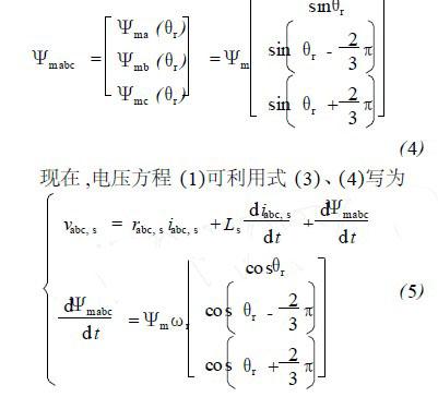 电路欧姆定律的表达式