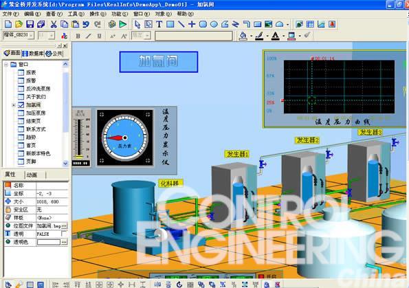 紫金桥组态软件6.0如图