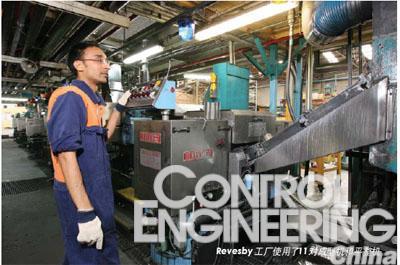 Revesby工厂使用了11对成型机和平整机