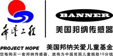 官塘邦纳希望小学上海之行如图