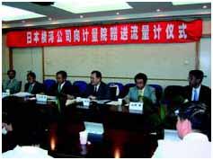 日本横河电机株式会社向计量院捐赠AXF电磁流量计