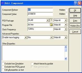 proteus在单片机系统设计中的应用