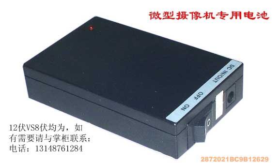 可充电电池组(5v/4800ma)一块 充电变压器一个 连接线一