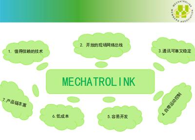 高速低成本MECHATROLINK总线技术应用与开发