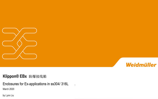 新产品介绍——魏德米勒KEB系列不锈钢防爆接线箱