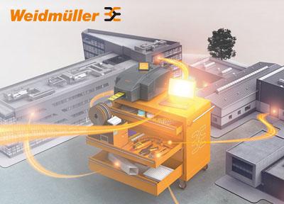 为电气机柜装配加速——魏德米勒工作场所解决方案