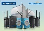 研华智能自动化  助力物联网产业发展